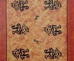 Precolumbian II